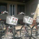 「旅館よりお知らせ: (5/5) 市内散策に無料貸自転車をご利用ください」