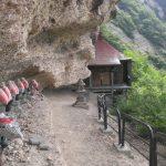 (9/26 視察報告②) 大蔵村と肘折温泉 「朝市と地蔵倉」