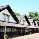 (6月20日)この度発生した村上・庄内地震について