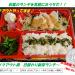 明日、5月1日(金)のお弁当のメニューです♪