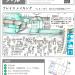 (祝・開催!)本日26日(土)、若葉旅館目の前の新井田川・山居倉庫で「山居バル」開催♪